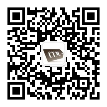欢迎加入CTM微信平台