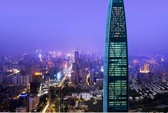 The St. Regis - Shenzhen