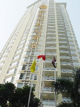 Metro Grand Hotel - Shenzhen