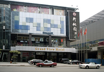 Grand View Hotel HaiAn Plaza - Shenzhen
