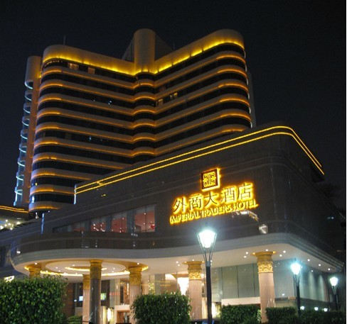 Imperial Traders Hotel