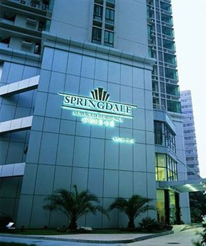 Springdale Serviced Residence - Guangzhou