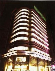 Reitai Jing An Hotel - Shanghai
