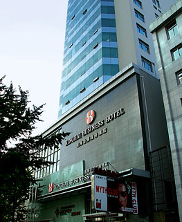 Holiday Inn Express City Center - Dalian