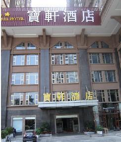 Bauhinia Hotel - Shenzhen