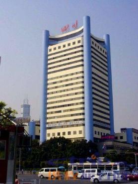 Sichuan Hotel - Shenzhen