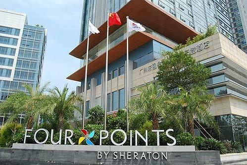 Four Points by Sheraton Guangzhou, Dongpu