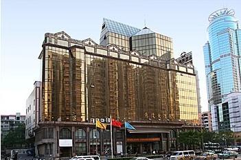 President Hotel - Guangzhou