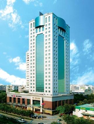 Pearl Garden Hotel - Guangzhou