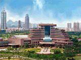Wuzhou Guest House - Shenzhen
