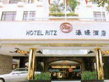 Macau Riviera Hotel