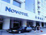 Novotel Xinqiao Hotel - Beijing