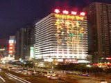 Guang Dong Hotel - Shenzhen