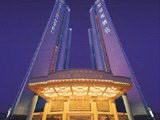 Pavilion Hotel - Shenzhen
