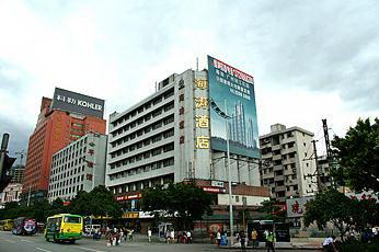Haitao Hotel - Guangzhou