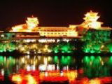 Park Hotel - Guilin