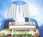 Jingtian Plaza Hotel - Shenzhen