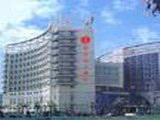 Ramada Pudong Airport Hotel - Shanghai