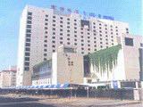 SciTech Hotel - Beijing