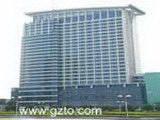 Jianguo Hotel - Guangzhou