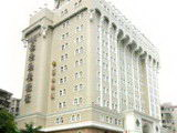 Grand Palace Hotel - Guangzhou
