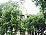 Guangdong Victory Hotel - Guangzhou