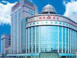Presidential Hotel - Beijing