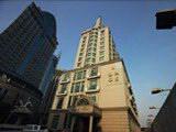 Seagull on the Bund Hotel - Shanghai