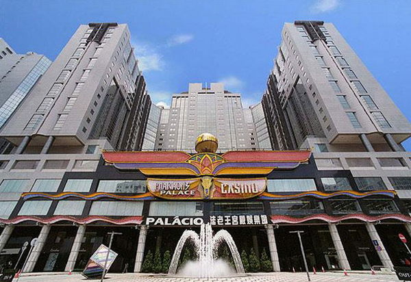 Land Mark Macau