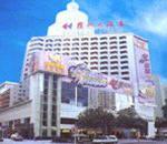Luohu Hotel - Shenzhen