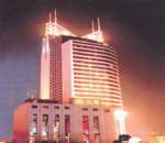 Hunan Royal Seal Hotel - Changsha