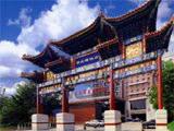 Grand Hotel - Beijing
