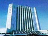 Yuyang Hotel - Beijing