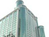 New Times Hotel - Shenzhen