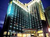 Century Kingdom Hotel - Shenzhen