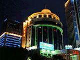 Shenzhen Shanghai Hotel - Shenzhen