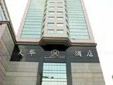 Majestic Hotel - Guangzhou