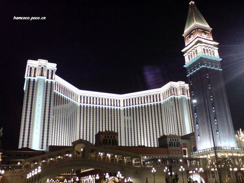 Venetian Resort Hotel - Macau