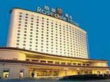 Rosedale Hotel - Beijing