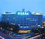 Tiantan Hotel - Beijing