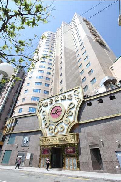 Hotel Taipa Square
