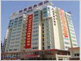 Lijing Commercial Hotel - Shenzhen