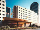 Shangri-La World Summit Hotel - Beijing