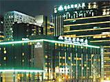 Kuntai Royal Hotel - Beijing