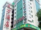 Dawan Hotel Wangfujing - Beijing