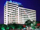 Plaza Hotel - Guilin