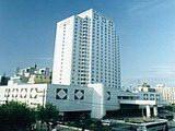 Grand Metropark Hotel