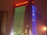 Ramada Hotel - Hangzhou