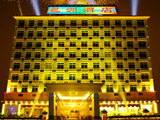 Pazhou Hotel - Guangzhou