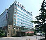 Great Hotel - Beijing